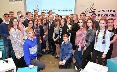 Россия, устремлённая в будущее