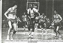 Los primeros triunfos de baloncesto en México a nivel internacional