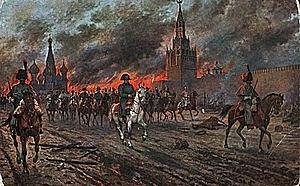 Invansión napoleónica de Rusia 1812