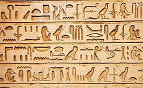 Descobriment de l'escriptura