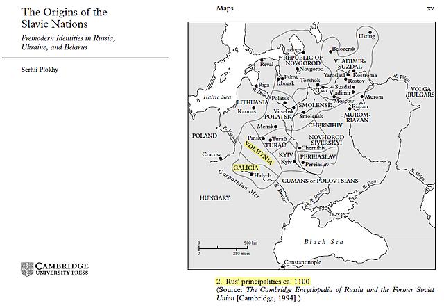 ΒΟΛΥΝΙΑ- Ένωση με την Γαλικία από Ρωμανό.