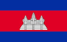 Hva skjedde med Kambodsja?