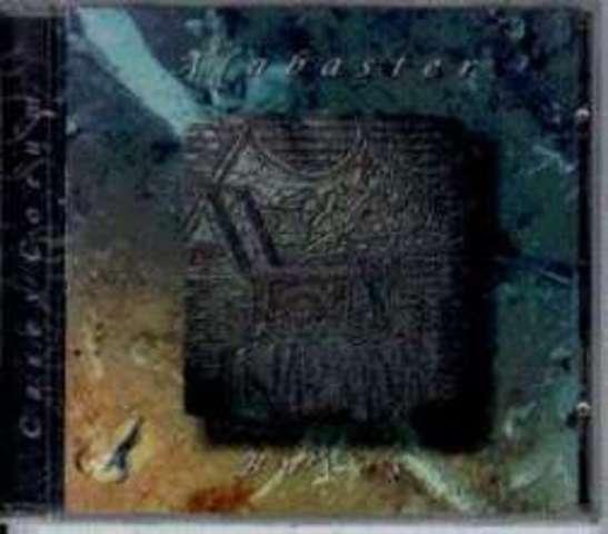 Alabaster Boxes - Casey Corum (1999)
