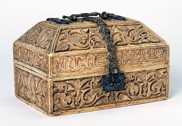 Casket for the daughter of Abd Al Rahman III