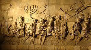 Revolta dels hebreus contra l'ocupació romana