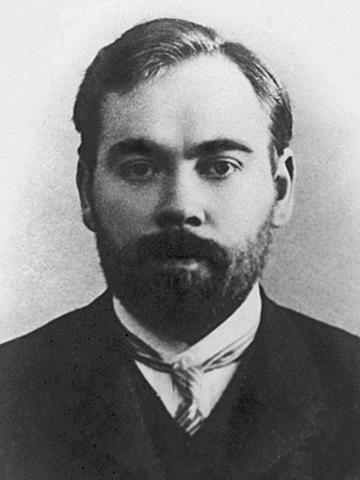 Alexander Bogdanov: Teoría Universal de la Organización