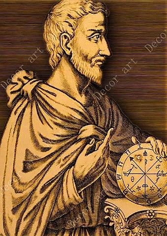 Пифагор (569−475 лет до н. э.)