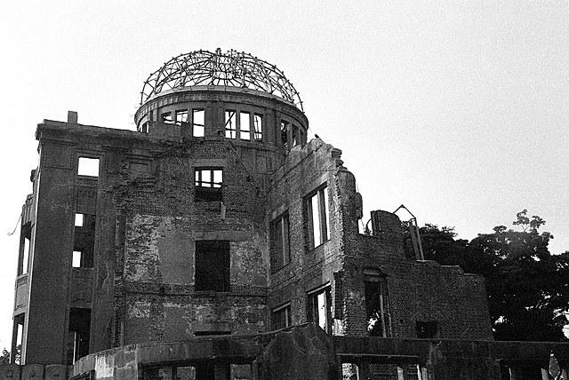 U.S. drops atomic bomb on Hiroshima