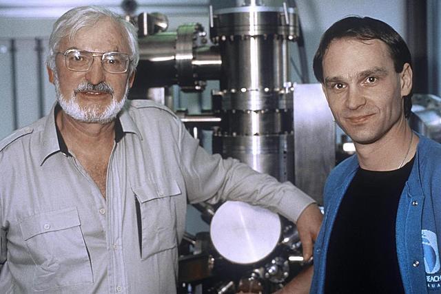 Изобретение сканирующего туннельного телескопа