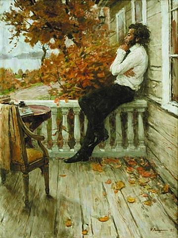 """""""Болдинская осень"""""""