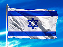FUNDACIÓ ISRAEL