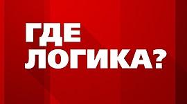 """""""Неизвестное об известном""""- Команда """"Минус на минус - плюс"""" timeline"""