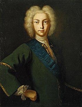 Пётр II