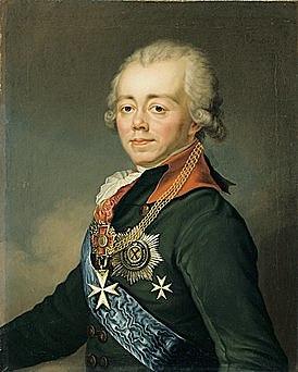 Павел I Петрович