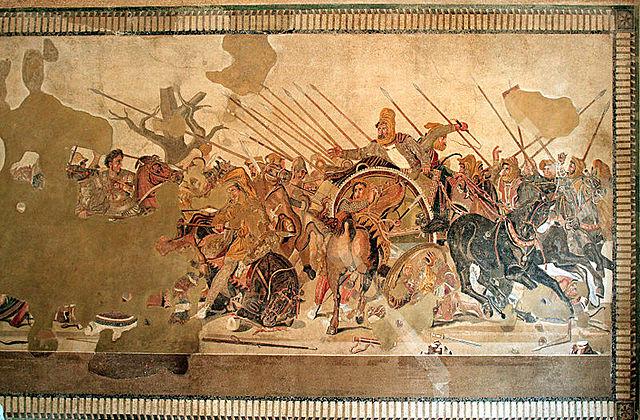 GRECIA. Mosaico de Alejandro