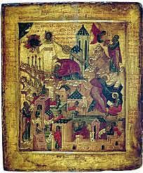 Evangelios terminados y S. Juan escribe el Apocalipsis