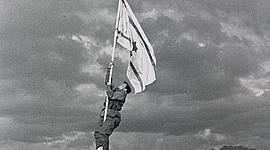 """מלחמת העצמאות י""""א6 timeline"""