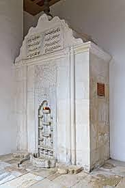 Выход поэмы «Бахчисарайский фонтан»