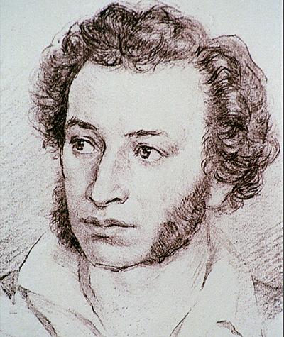 В этот день родился Пушкин А.С.