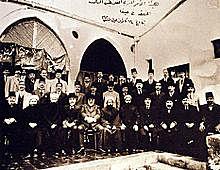 1920 Emergence of a Palestinian Arab national movement