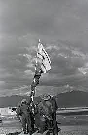 13 May 1948 Jaffa surrenders to the Jewish forces (Said, 2001)