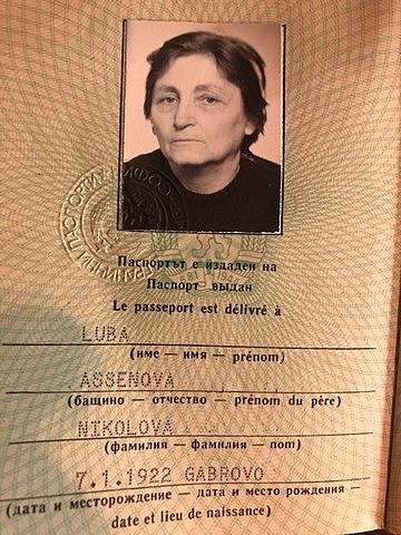 Liuba Asenova Bachvarova