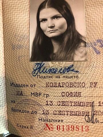Ruzhka Miteva Nikolova