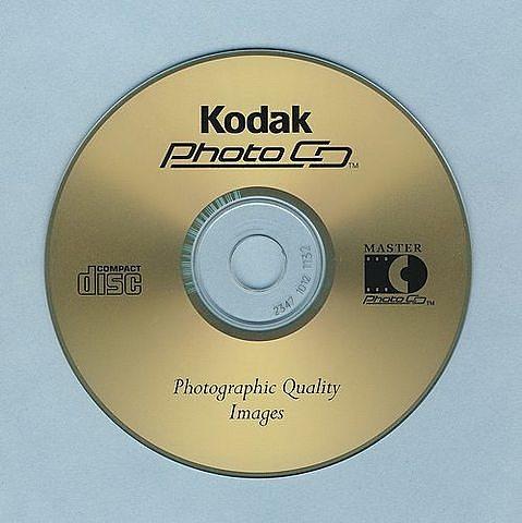 Фото CD системы
