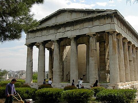 GRECIA. Hefestión (Atenas)