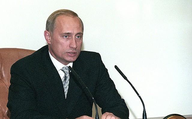 Заместитель Руководителя Администрации Президента РФ начальником Главного контрольного управления Президента РФ