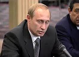 Первый заместитель Руководителя Администрации Президента РФ,