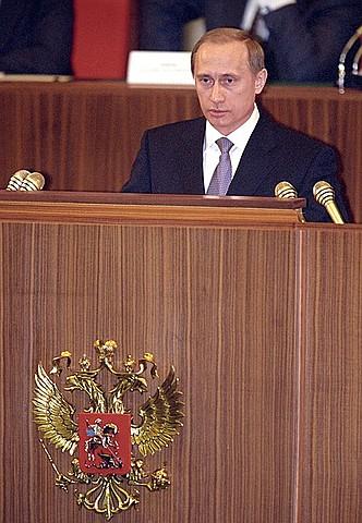 Исполняющий обязанности Президента Российской Федерации