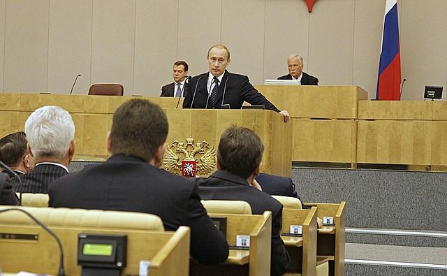 Председатель Правительства РФ