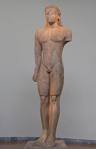 Seunion Kouros 600-575