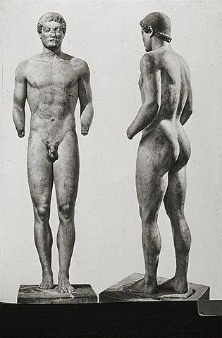 Aristodikos Kouros 500-490