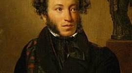 Пушкин А.С. timeline