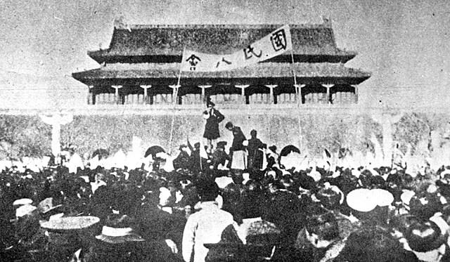 Il movimento del 4 maggio in Cina