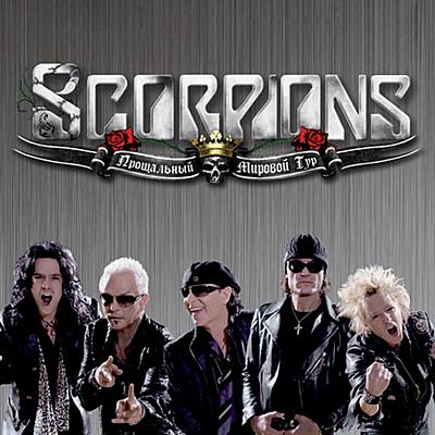 Scorpions timeline