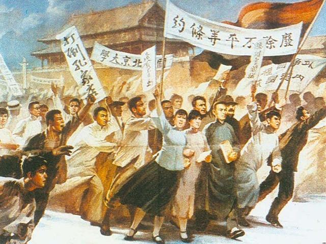 Il Movimento del 4 Maggio