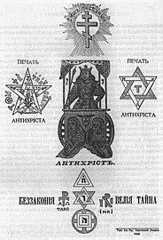 I Protocolli dei Savi di Sion