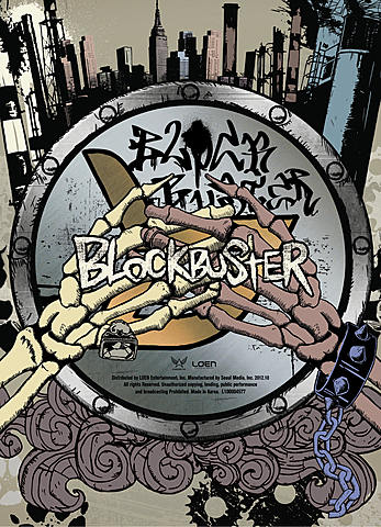 Альбом Blockbuster