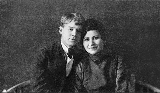 Брак с Софьей Толстой