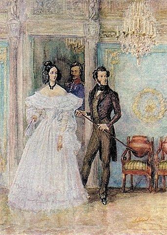 Венчание с Н.Н. Гончаровой