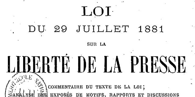 Закон о печати
