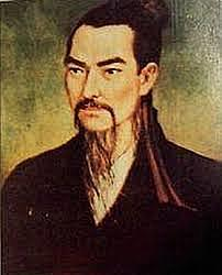 Mo Tzu
