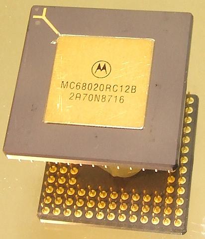 Motorola 68020, 68030, 68040