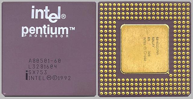 Процессоры Intel P5 и P54C