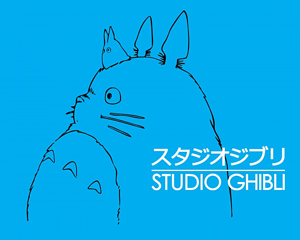 Основание Studio Ghibli