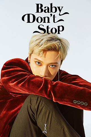 S/ Baby Don't Stop