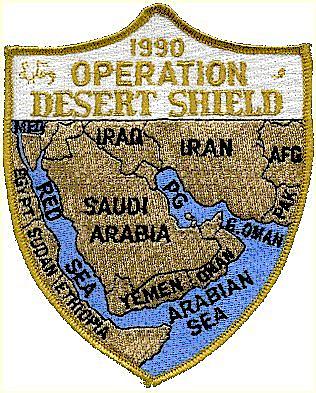 Operación Escudo del Desierto